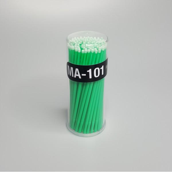 Микробраши 2 мм (зеленые)