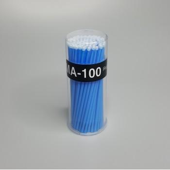 Микробраши 2.5 мм (синие)