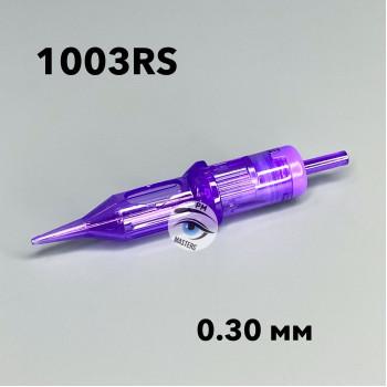 Картриджи MAST Pro 1003 RS